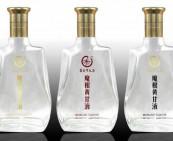 三套一斤白酒瓶 RS-BJP-8868