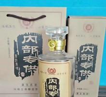 内部专供用500ml高档酒瓶 RS-BJ-8686