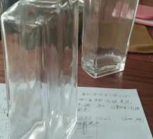 两套正方形500ml白酒瓶 RS-BJP-8890